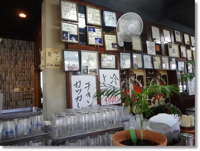 ぼんち食堂DSC00354