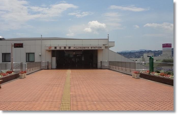 富士宮駅DSC00377