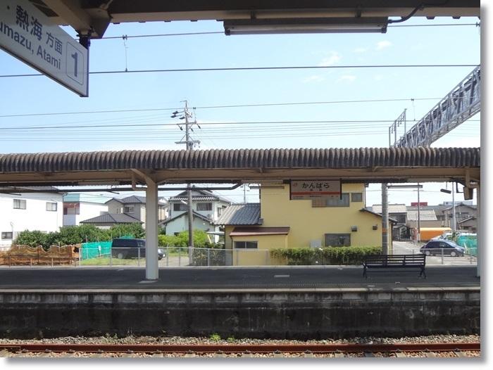 蒲原駅 DSC00387