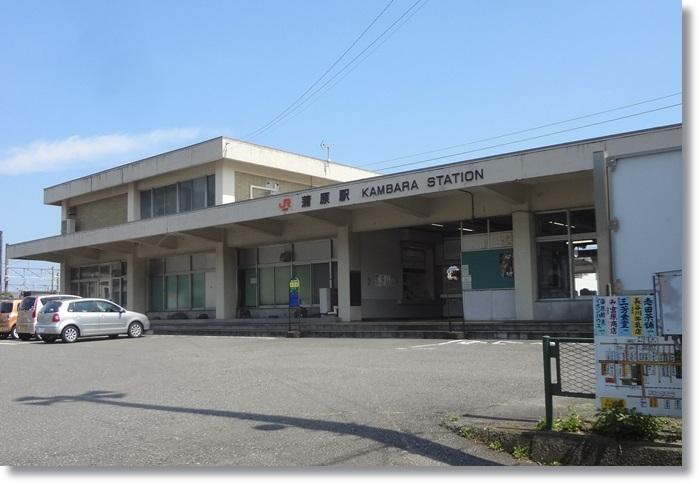 蒲原駅 DSC00388