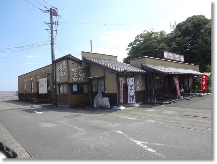 桜えび茶屋DSC00389