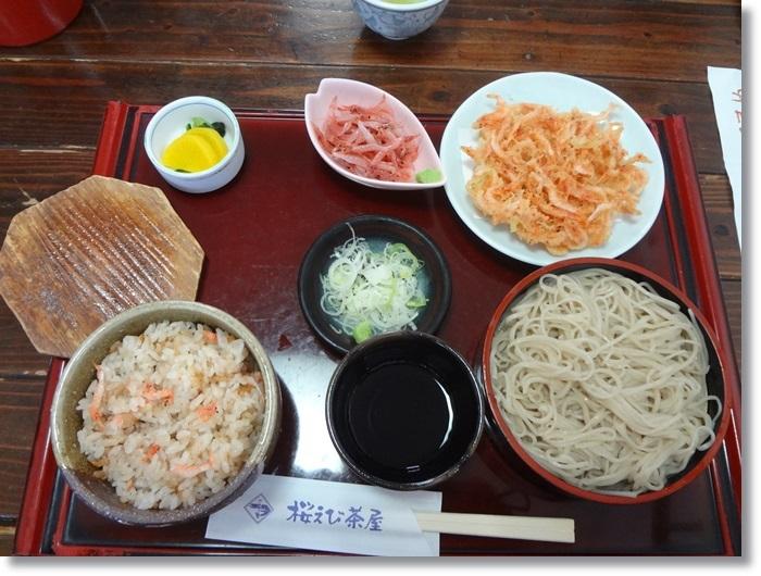 桜えび茶屋DSC00394