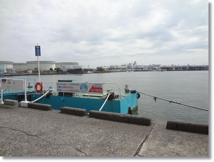 清水魚市場DSC00416