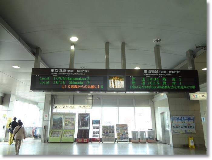清水駅 DSC00417