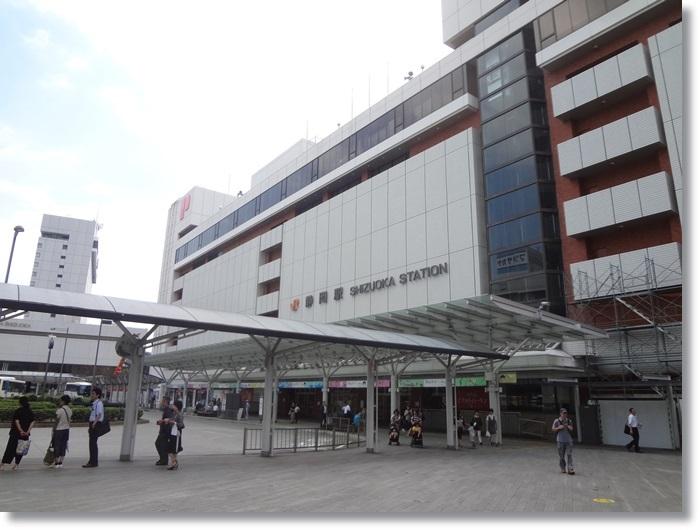 静岡駅北口 DSC00419