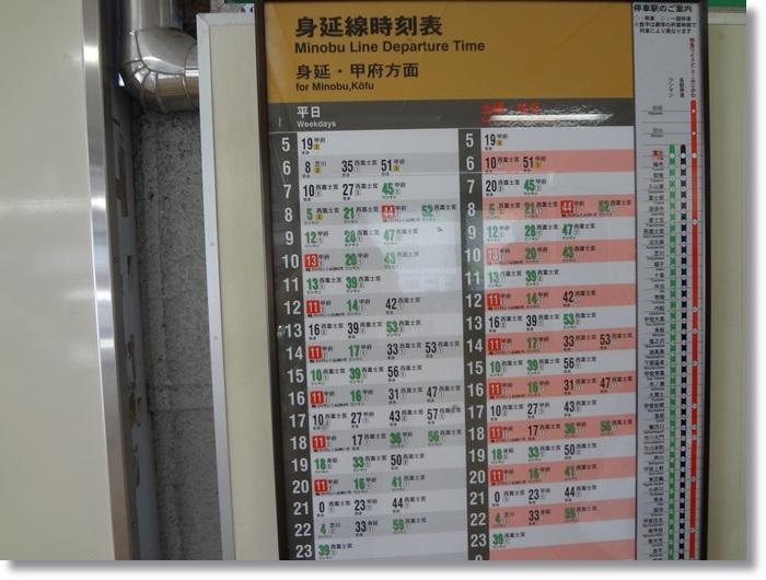 富士駅 DSC00447