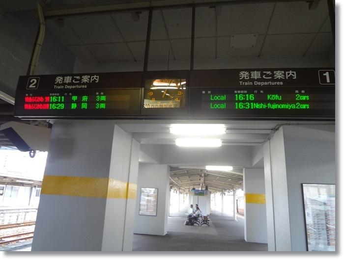 富士駅ホームDSC00449