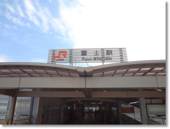 富士駅北口 DSC00446