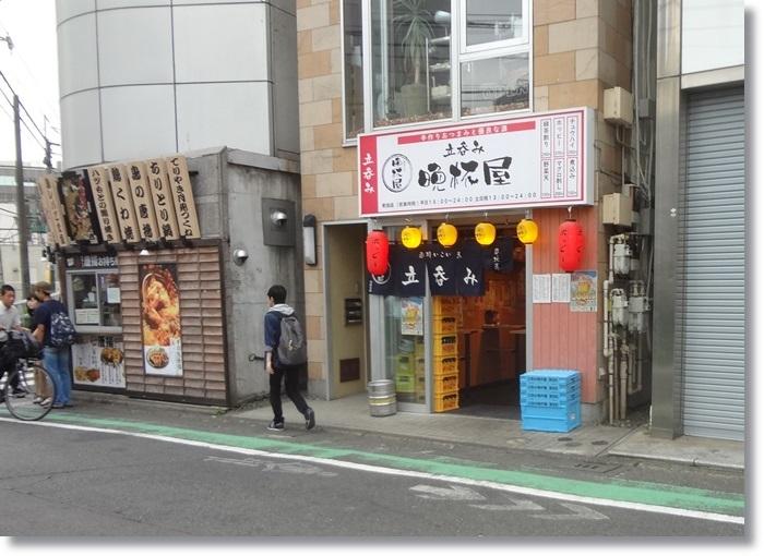 晩杯屋町田DSC00530