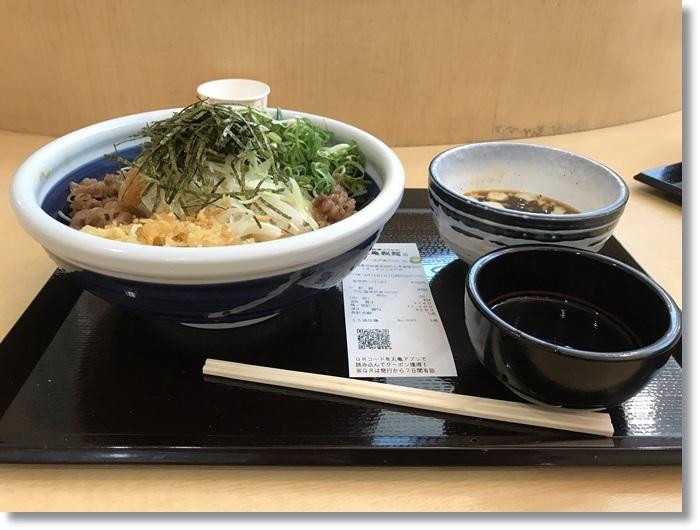 丸亀製麺IMG_0398