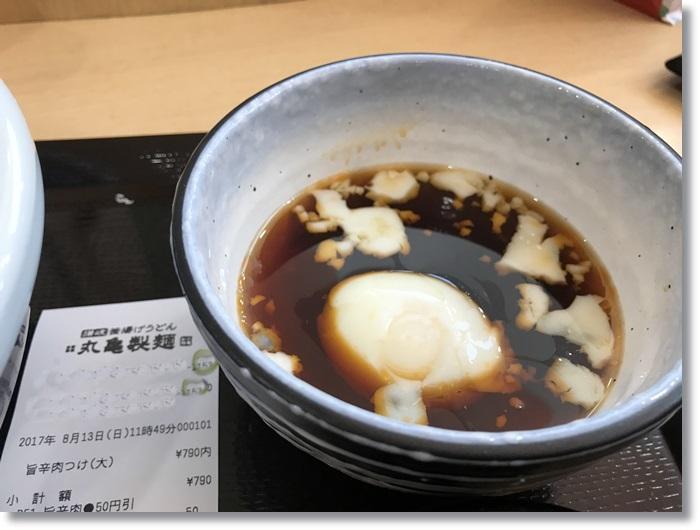 丸亀製麺IMG_0400