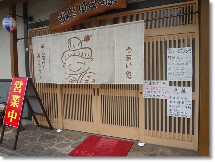 のんきばぁ~ばDSC00576