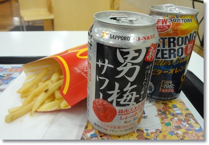 マック呑みDSC00599