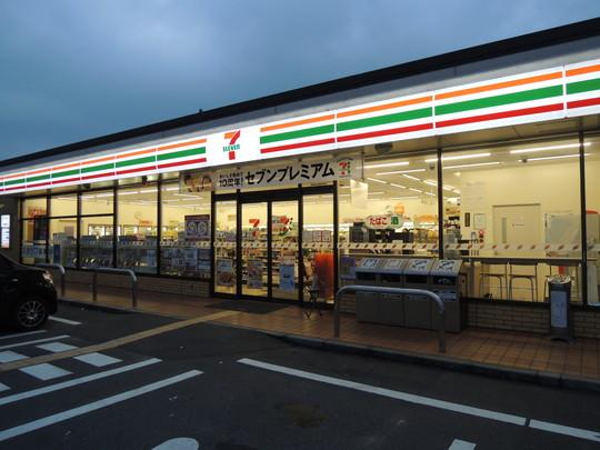 セブン‐イレブン大和郡山上三橋町店