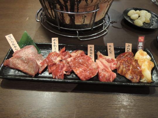 名物黒ホルと赤身充実セット(2149.2円)