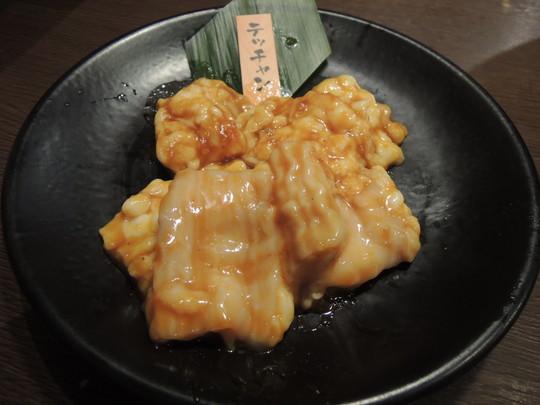 テッチャン(637.2円)