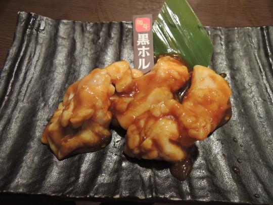 黒ホル(421.2円)