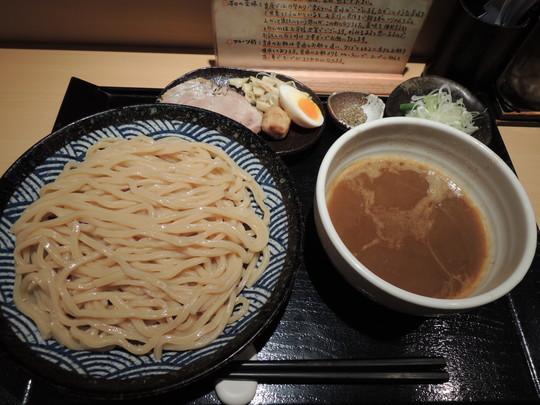 つけ麺(200g)(800円)