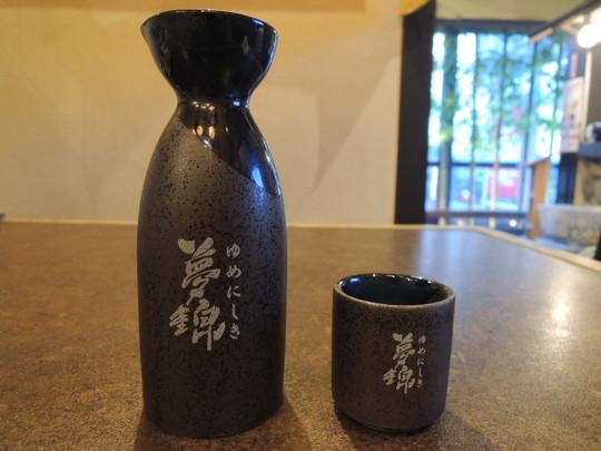日本酒「奈良地酒 夢にしき(本醸造)」(292円)