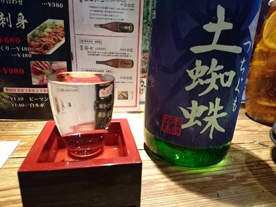 日本酒「土蜘蛛 純米吟醸 生酒LED酵母」(486円)