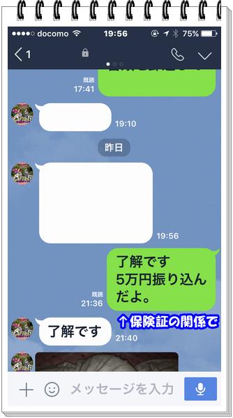 3013ブログNo1