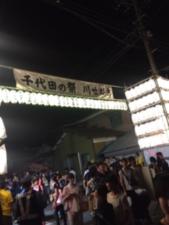 kawasegaki3_2017081910185472d.jpg