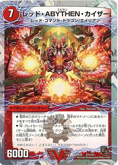 card100002604_1.jpg