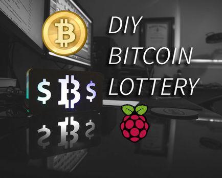 20170824a_BitcoinLottery_01.jpg
