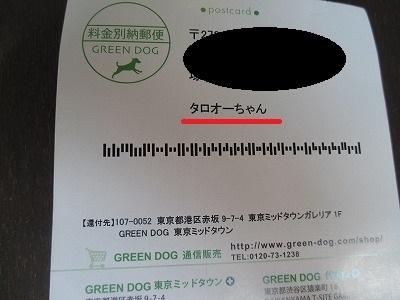170909 (6)