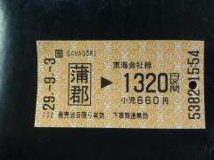 resize19282.jpg