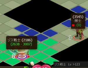 クリ100%エターナル(弱点29%)
