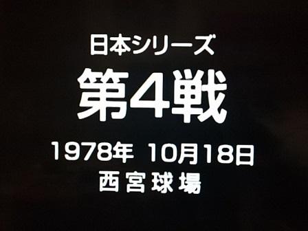 170920e.jpg