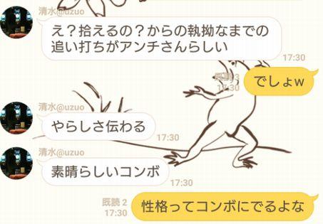 wakakorosi1.jpg