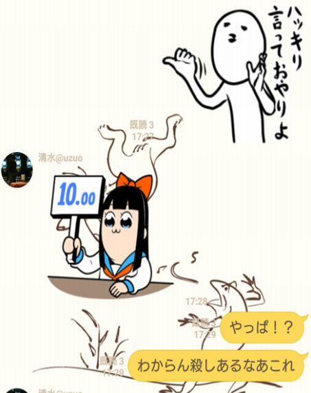 wakakorosi12.jpg