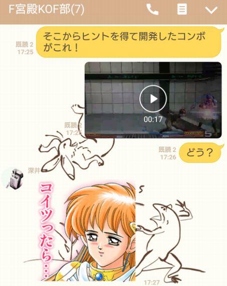 wakakorosi123.jpg