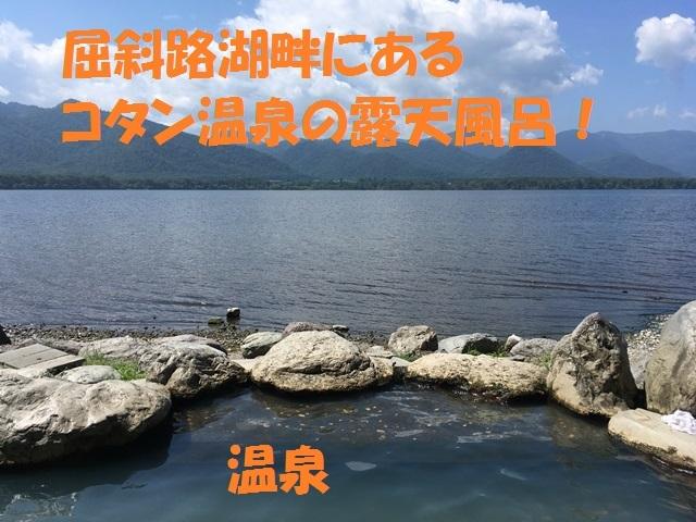 IMG_5639_P.jpg