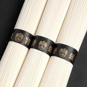 揖保乃糸 黒帯