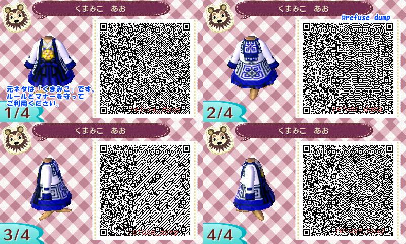 くまみこ巫女衣装青のQRコード