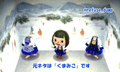 くまみこ巫女衣装青