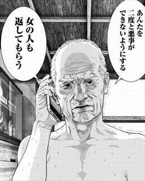 170825いぬやしき