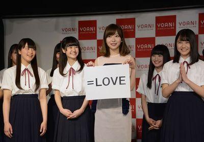 170905=LOVE