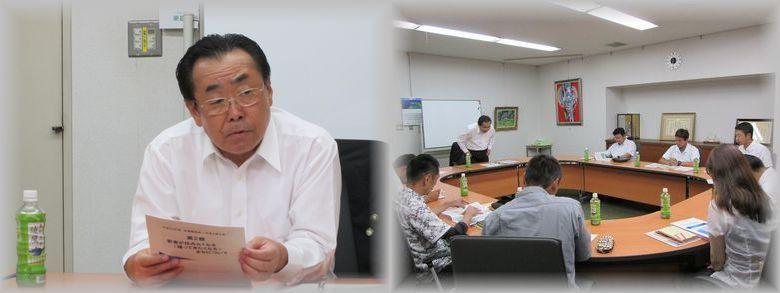 東濃地協 瑞浪市長と地協役員懇談会開催