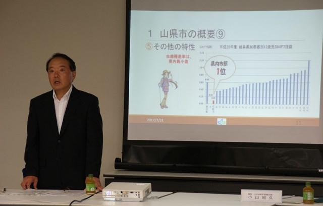 岐阜地協 山県市長との懇談会を開催