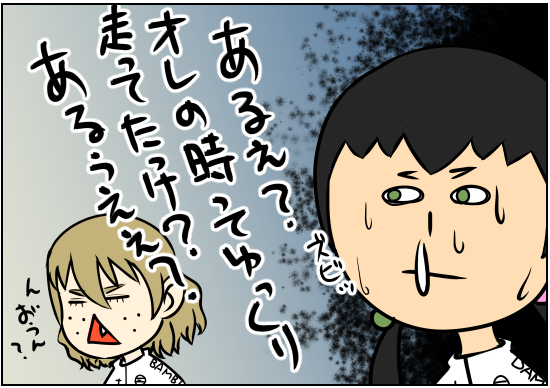 sansyokudanngochan-1koma 01