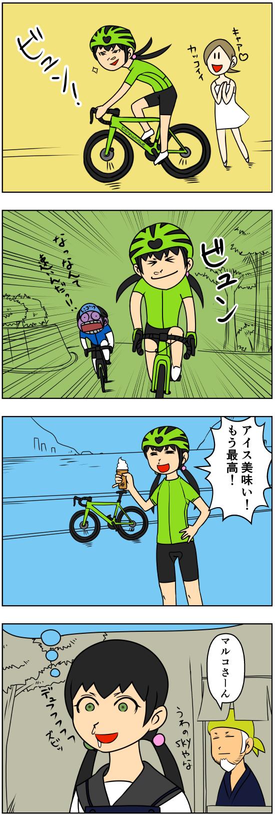sansyokudanngochan-06-11.jpg