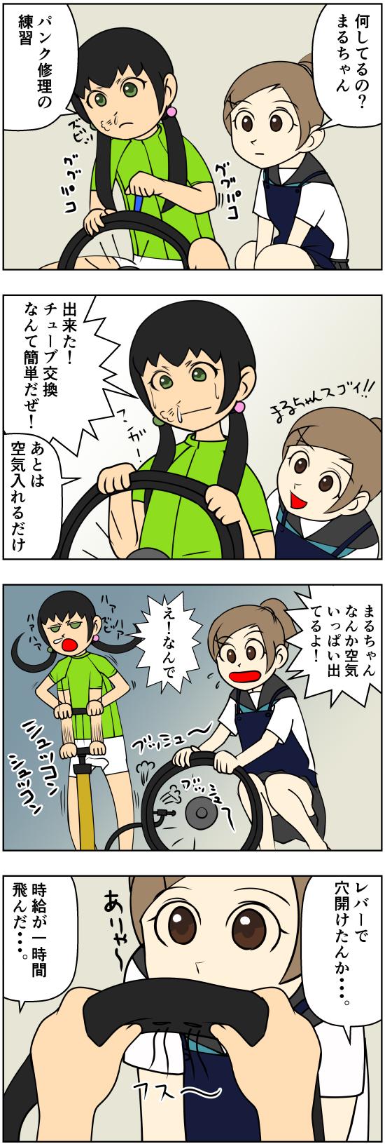 sansyokudanngochan-20-39w.jpg