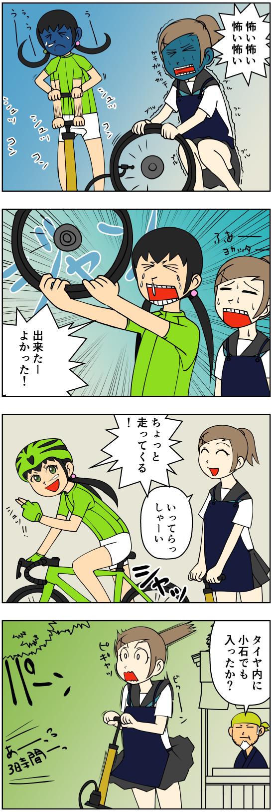 sansyokudanngochan-21-41.jpg