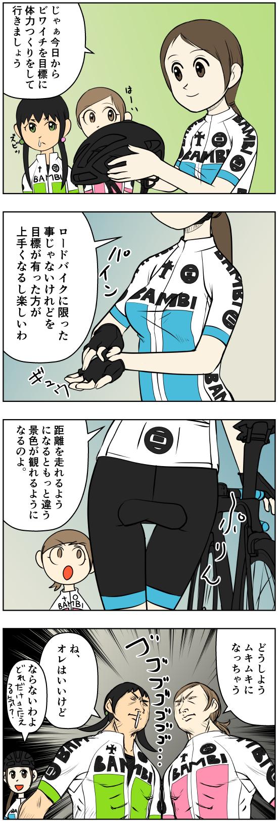 sansyokudanngochan-39-79.jpg