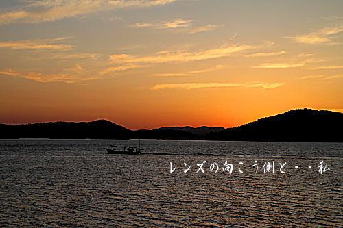 natunoowari3.jpg