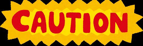 caution3.png
